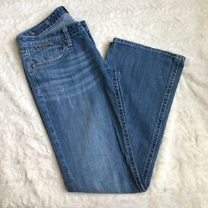EXPRESS Rerock jeans *FIRM PRICE*