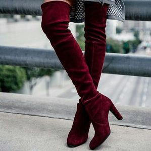 Catherine Malandrino Shoes - Burgundy Velvet Boots
