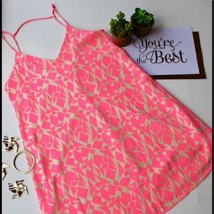 Dresses & Skirts - 🏝Bahama Mama Sundress