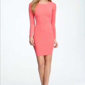 bebe Dresses & Skirts - 🆕Figure flattering bebe dress