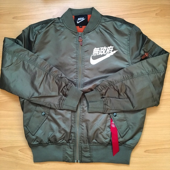 15b3b92e4f84 Air Tokyo Nike bomber jacket olive green size XL