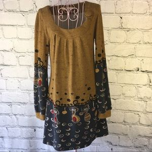Aryeh Dresses & Skirts - Aryeh Unique Character Dress Size Medium