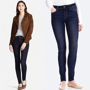 Uniqlo Jeans - Uniqlo Skinny Fit Tapered Middle Rise Jeans