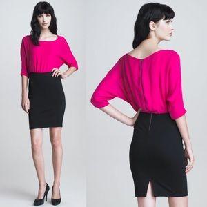 Alice + Olivia Dresses & Skirts - alice + olivia pink Ginny dress!