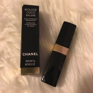 CHANEL Other - Chanel Rouge Coco Baume Hydrating Lip Balm