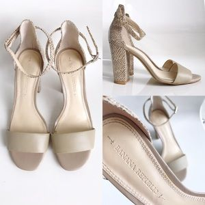 Banana Republic Shoes - Banana Republic Nude Snakeskin Leather Chunky Heel