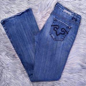 Express Denim - Rerock for Express Boot Cut Jeans