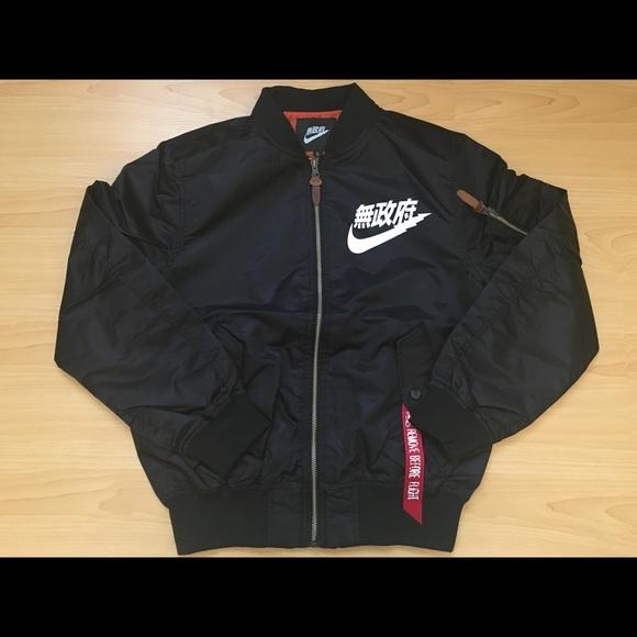 nike bomber jacket tokyo