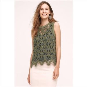 ANTHROPOLOGIE Laced Sleeveless Top