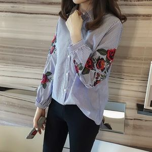 "Tops - 5⭐️""Rosy"" embroidered roses on stripe buttoned top"
