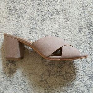 Nude Faux Suede Slide Mules (Nordstrom)