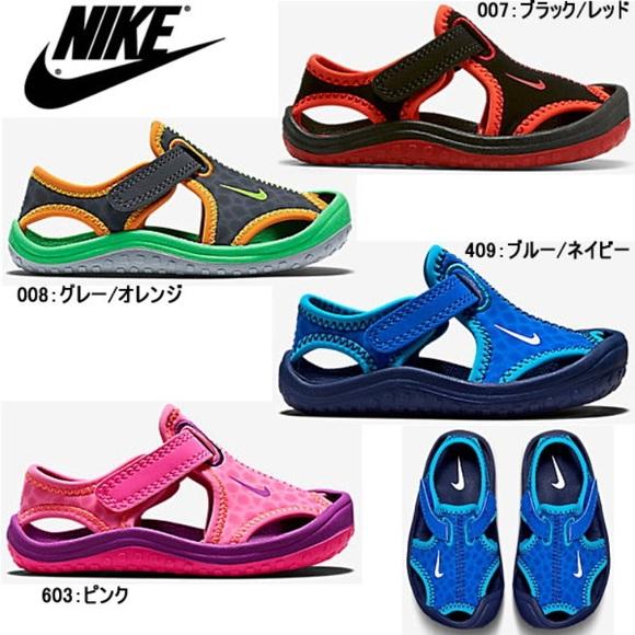 Nike Shoes | Nike Sunray Protect