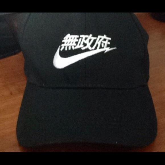 d5e1cc2b9 RARE Nike Air Hat Japanese/Chinese NWT