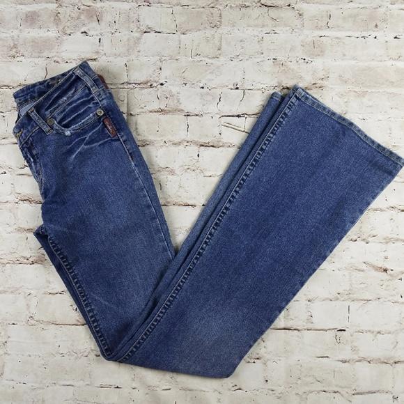 68ebd2f6 Silver Jeans 77 Flare Denim Distressed Low Rise 28.  M_597fbf222de51205f111cd21
