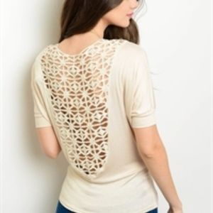 Tops - sexy beige 'design back' top