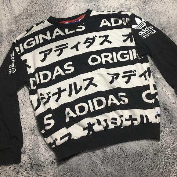 Adidas sweatshirt with Japanese writing M