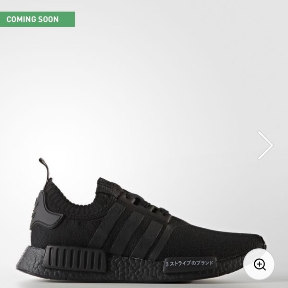 NMD R1 Japan Triple Black NWT