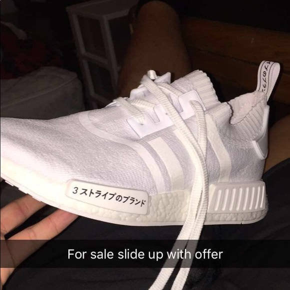 hot sale online 7a963 df965 All white NMDs Japan Edition