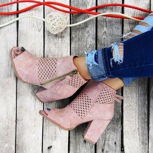 Shoes - 💕SALE💕 Blush Trendy Peep Toe Fall Bootie!