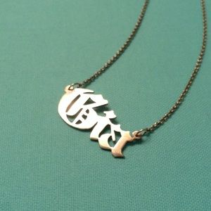 Jewelry - Silver Nameplate necklace Gia