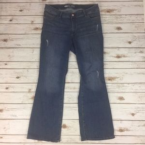 Old Navy Size 20 Rock Star Flare Jeans Distressed