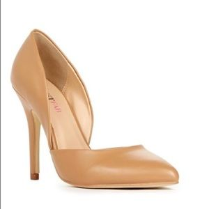 ❌SOLD❌ Nude Pointed Toe Pumps - Never Worn!