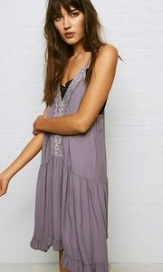 Don't ask why lilac loose dress