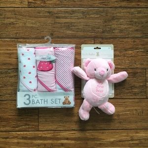 Other - NWT Baby Bath Set And Bear