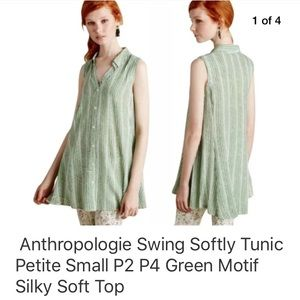 Anthropologie Swing Softly Top