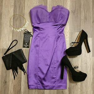 *NWT* Bebe Strapless Dress