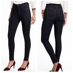 🆕Old Navy High-Rise Rockstar Skinny Jeans