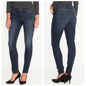 🆕Old Navy Curvy Skinny Jeans