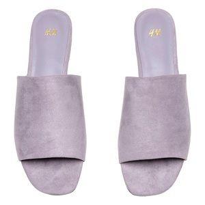 Faux Suede Peep Toe Slide - Purple