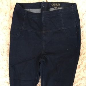 Forever 21 plus size high wasted jean leggings