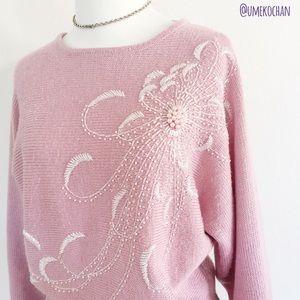 Vintage Beaded Sweater Top
