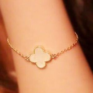 VCA Ivory Four Leaf Clover Bracelet