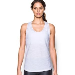 Just In  Under Armour Mesh Tank