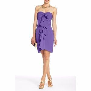 BCBG Max Azria 'Gina' Purple Cocktail Dress Size 4