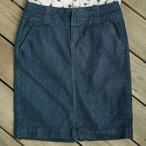 Dresses & Skirts - Awesome denim pencil skirt