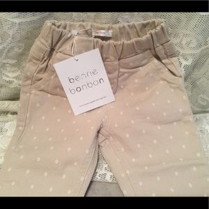 Other - Benne bonbom unisex kids pants