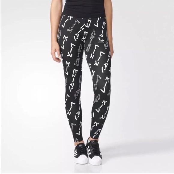 b2351a6980489 adidas x pharrell williams Pants   Adidas Pharrell Williams Hu ...