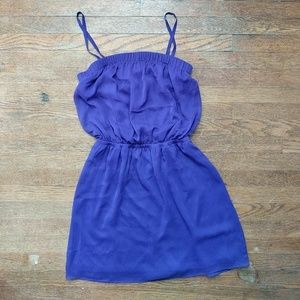 Purple strapless dress from Express