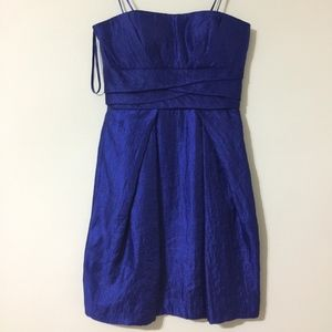Max & Cleo cocktail dress NWOT
