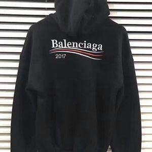 Balenciaga terry logo hoodie