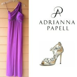💜 Adorable Adrianna Papell Dress