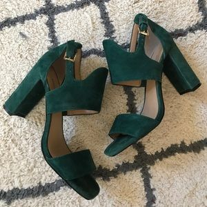 Hunter green suede sandals