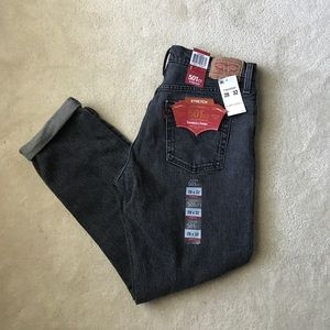 Grey Levi boyfriend jeans