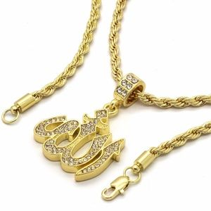 """Gold Plated Hip Hop Allah Pendant & 24"""" Rope Chain"""