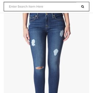 B(air) the ankle skinny jeans