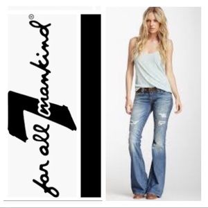 💥Distressed bootcut 27 jeans